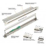 NMC-RP24-BLANK-1U-MT Nikomax Наборная патч-панель, 24 порта, 19, 1U, кат. 5е